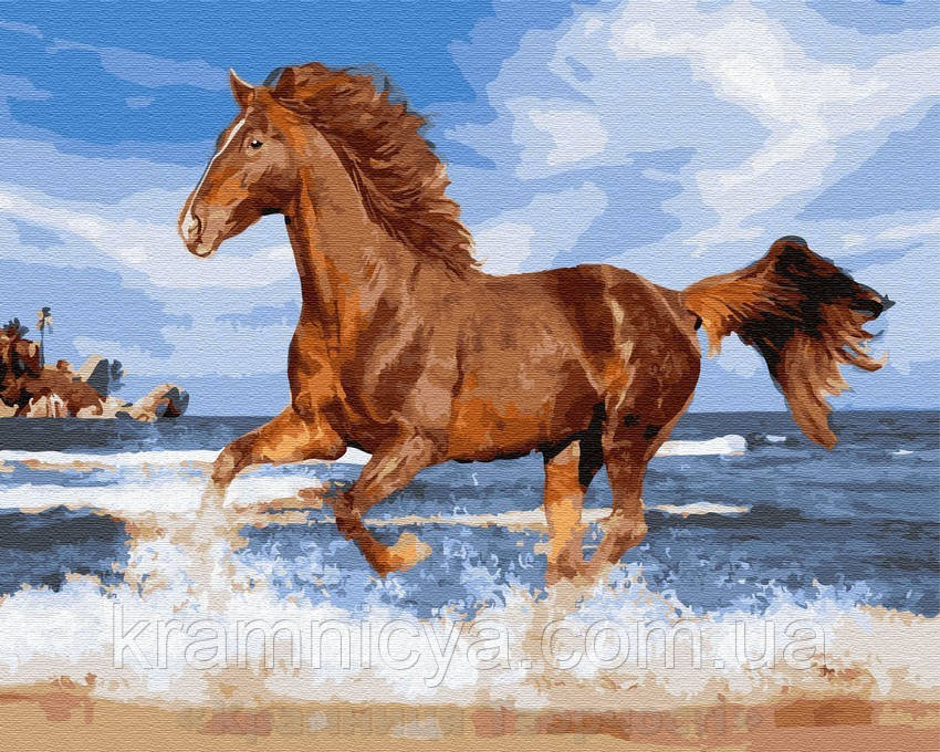 Картина по номерам Brushme 40х50 Конь у моря (GX29794)