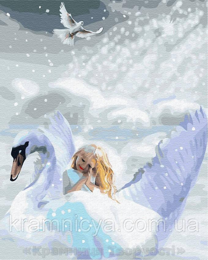 Картина по номерам Brushme 40х50 Крилатые мечты (GX28536)