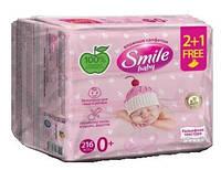 Smile Baby. Влажные салфетки для новорожденных, 3х72 шт с клапаном (4823071639698)