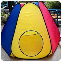 Палатка детская игровая «Пирамида», фото 2