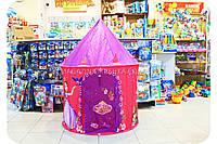 Палатка детская игровая «Принцесса София» KI-3301 100*130см