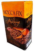 Кофе Mocca Fix Melange 67 грн. 0.500 кг