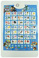 Плакат сенсорний навчальний «Букваренок» (українська мова) - Щенячий патруль, фото 2