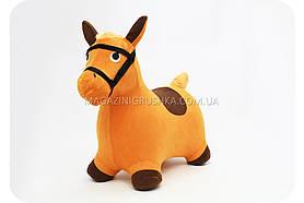 Прыгуны - лошадки в чехле MS 0325 цвет черно-белый Оранжевый