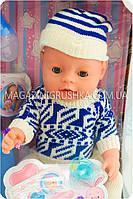 """Пупс """"Малятко-немовлятко"""" с аксессуарами и одеждой BL013D-S-UA (8 функций), фото 2"""