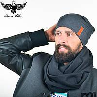 Серый набор: шарф-снуд + шапка. unisex