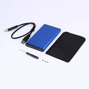 """USB SATA Карман внешний для жестких дисков SSD и HDD 2.5"""" (USB3.0-SATA-2.5 Blue)"""