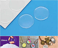 (21шт, лист) Прозрачные круглые эпоксидные наклейки Ø20мм Цена за лист (сп7нг-1822)