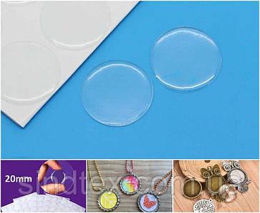 (21шт, лист) Прозрачные круглые эпоксидные наклейки Ø20мм Цена за лист (сп7нг-3563)