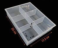 (23х17,5х4см) Органайзер-витрина для бисера, бусин, мелочей 6 ячеек (сп7нг-3567)
