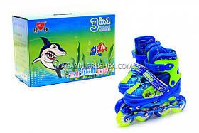 Ролики для мальчиков с защитой (размер 31-34, металл, колёса ПУ) RS17014