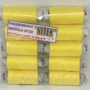 Цвет:504  Нитки в катушках, швейные 100% полиэстер 40/2 (боб 250м) (ВЕЛЛ-447)