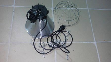 Защитный плафон для лампы с регулировкой высоты на цепочке, фото 2
