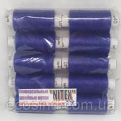 Цвет:278 Нитки в катушках, швейные 100% полиэстер 40/2 (боб 250м) (ВЕЛЛ-445)