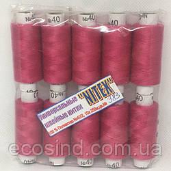 Цвет:383  Нитки в катушках, швейные 100% полиэстер 40/2 (боб 250м) (ВЕЛЛ-446)