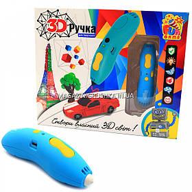 Ручка 3D «FUN GAME» голубая, 13 см (7424)