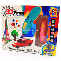 Ручка 3D «FUN GAME» розовая, 13 см (7424), фото 2
