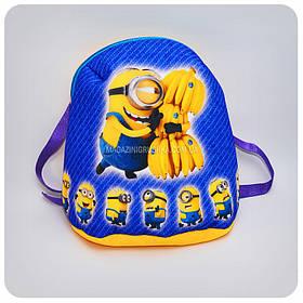 Рюкзак «Миньоны» - minyon3