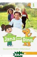Georgiakaki Manuela, Priesteroth Michael Jana und Dino. Deutsch fur Kinder. Arbeitsbuch 1