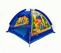 Палатка детская игровая «Винни Пух и его друзья» HF027, фото 1