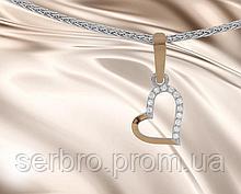 Срібний кулон з золотом у вигляді сердечка Емі