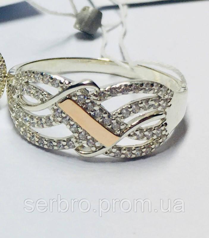 Кільце з золотом і фіанітами в сріблі Маріта