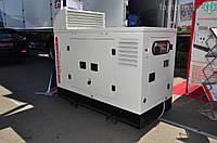 Дизельный генератор Dalgakiran DJ 22CP (16 кВт)