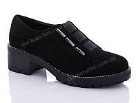 Туфли женские Gallop Lin E106 (36-41) - купить оптом на 7км в одессе