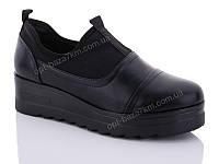 Туфли женские Gallop Lin E122 (36-41) - купить оптом на 7км в одессе