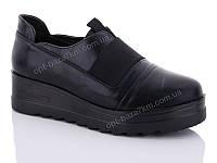 Туфли женские Gallop Lin E129 (36-41) - купить оптом на 7км в одессе