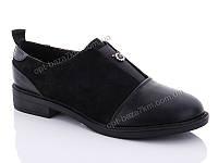 Туфли женские Gallop Lin E156 (36-41) - купить оптом на 7км в одессе