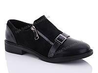Туфли женские Gallop Lin E169 (36-41) - купить оптом на 7км в одессе
