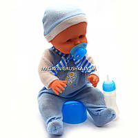 Пупсик «Малюки» Кукла Limo Toy №2 (соска, бутылочка, горшок) M 1493, фото 1