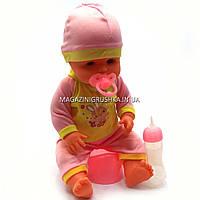 Пупсик «Малюки» Кукла Limo Toy №5 (соска, бутылочка, горшок) M 1493, фото 1