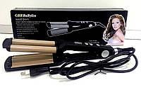 Тройная плойка для волос BaByliss DT-2021, фото 1