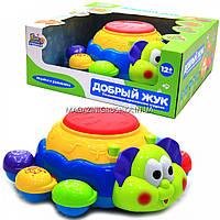 Развивающая музыкальная игрушка Limo Toy «Добрый жук», рус. яз., 18*8*22 см (7259)