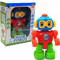 Робот малыш (двигаются руки-ноги, свет, звук, фразы), 22 см (8808-13)