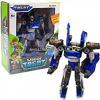 Робот тобот - Тритан 3в1 Синий, 24 см (3056A), фото 1