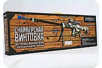 Снайперська гвинтівка дитяча для стрільби водними кулями з електронним механізмом самовзвода, фото 2