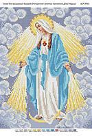 """Схема для вишивки бісером ікони """"Непорочне Зачаття Діви Марії"""""""