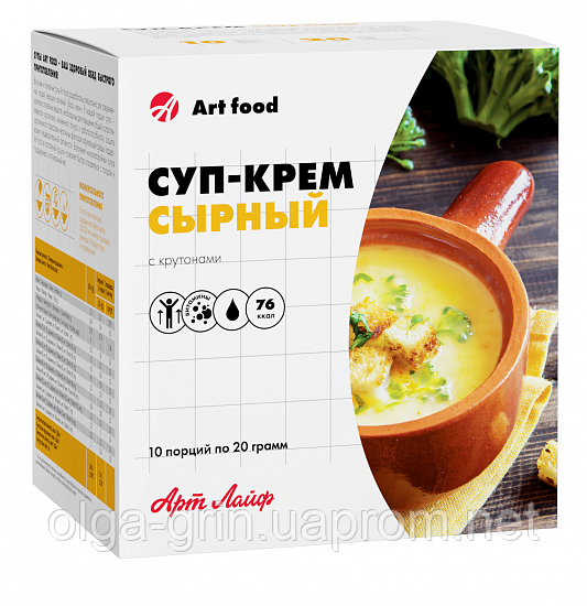 """Суп-крем """"Сырный с крутонами"""",  10 порций (обогащенный витаминам, моментального приготовления)"""