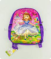 Рюкзачок детский 3D «Принцесса София» PRS01
