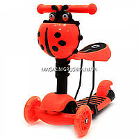 Самокат-беговел детский транспорт для ребенка 3 в 1 - Оранжевый