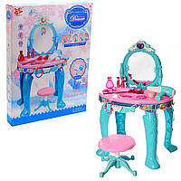 Трюмо для девочки со стульчиком с музыкой, светом и проявляющейся картинкой LM90013 голубое