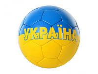 """Футбольный мяч """"Украина"""" - 1911"""