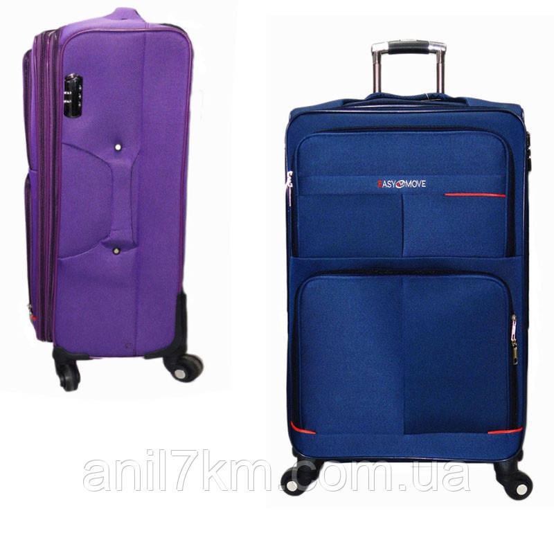 Малий валізу чотириколісний Easy Move