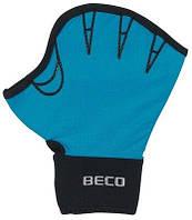 Рукавицы для бассейна и аквафитнеса BECO 9634 р.S
