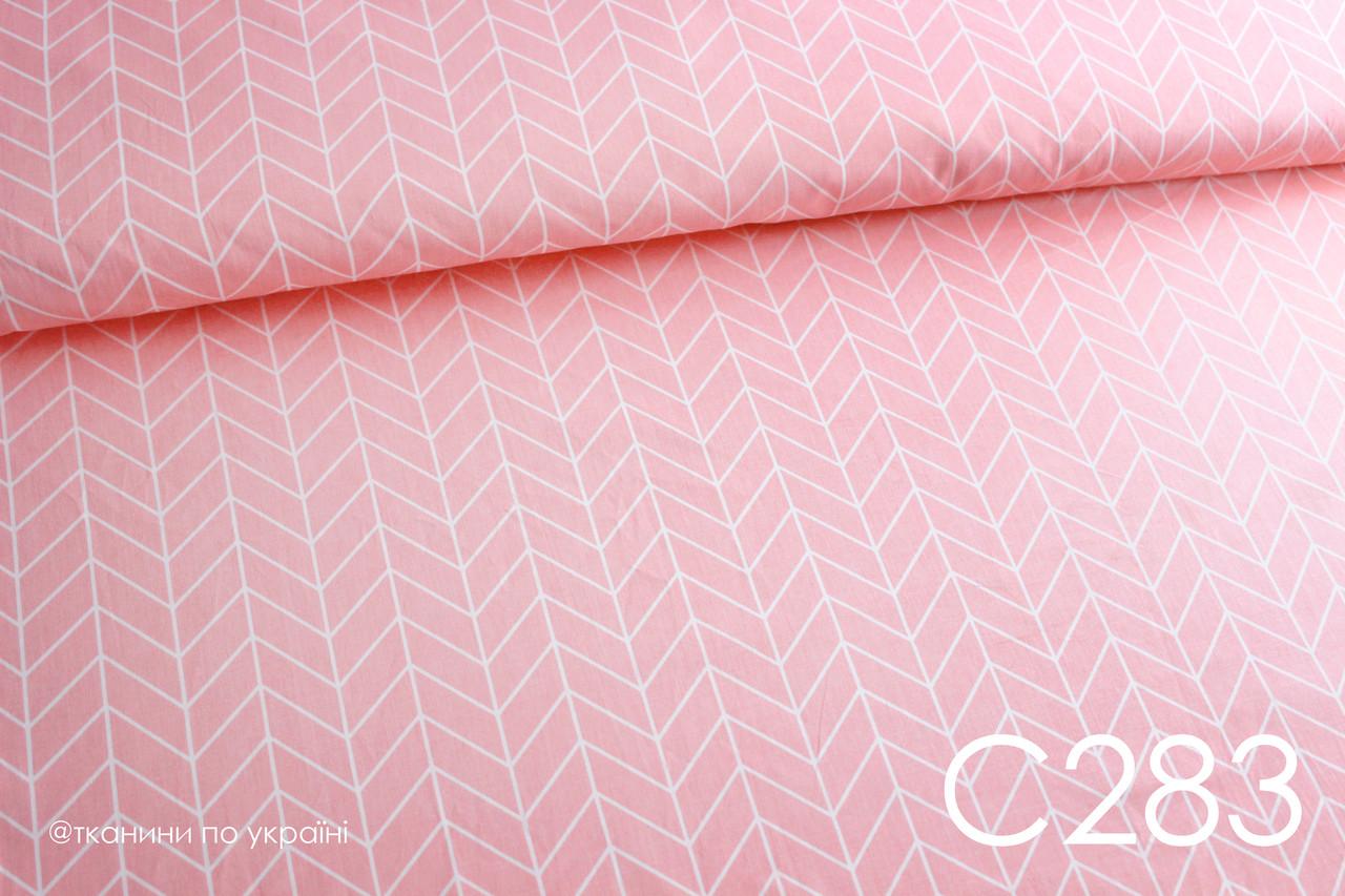 Ткань сатин Геометрия средняя на розовом