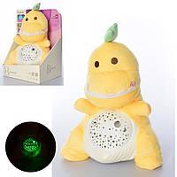 Мягкая музыкальная игрушка с проектором Funmuch Дракончик с проектором FM666-2