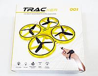 Квадрокоптер Tracker 001 управление с руки, фото 1